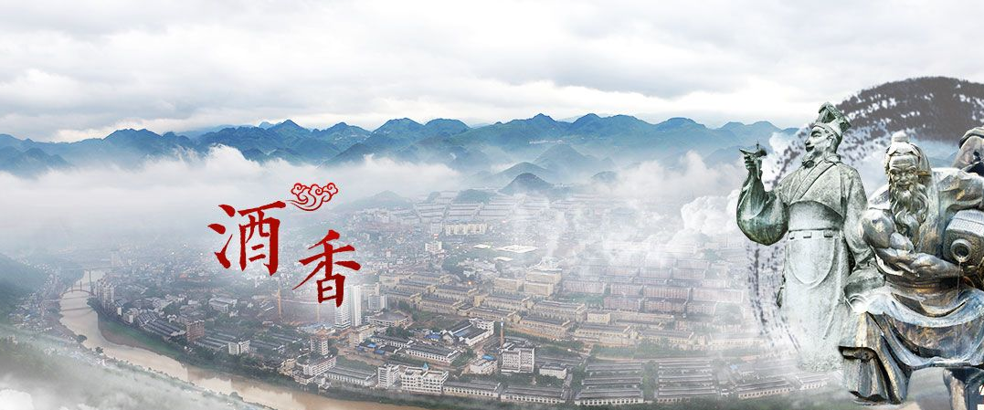 Chinese Baijiu historial culture